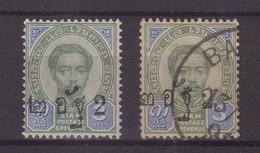 SIAM : N° 18 . 2 EX . 1 EX * . 1 EX OBL . 1890/99 .  ( CATALOGUE YVERT ) . - Siam