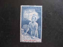 SENEGAL : TB PA N° 21, Neuf X. - Airmail