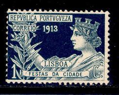 ! ! Portugal - 1913 Postal Tax 1 C - Af. IPT 05 - No Gum - Unused Stamps
