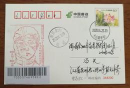 3M 9501 Mask,medical Staff Facial Impression,CN 20 Fuzhou Fight COVID-19  Novel Coronavirus Pneumonia Propaganda PMK - Krankheiten