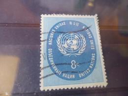 NATIONS UNIES NEW YORK  YVERT N°61 - Gebraucht