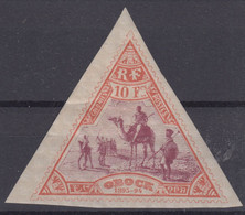 OBOCK : 10F TRIANGULAIRE N° 62 NEUF * GOMME AVEC CHARNIERE - COTE 170 € - Nuovi