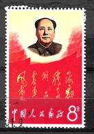 Chine/China Timbre Mao Oblitéré. TB. A Saisir! - Used Stamps