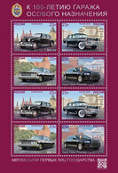 RUSSIE/RUSSIA/RUSSLAND/ROSJA 2020** MI.2911-14,,ZAG..2688-91,YVERT..Cars Of Top Public Officials MNH ** - Unused Stamps
