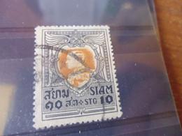 SIAM  YVERT N° 161 - Siam