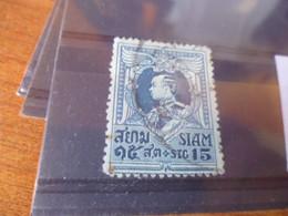 SIAM  YVERT N° 162 - Siam