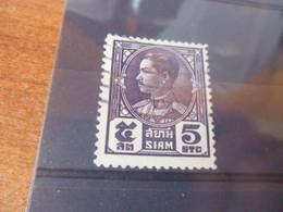 SIAM  YVERT N° 195 - Siam