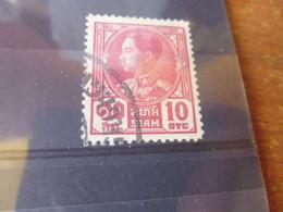 SIAM  YVERT N° 196 - Siam