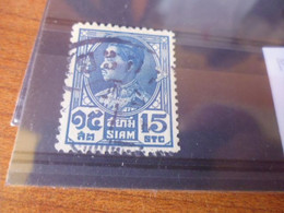 SIAM  YVERT N° 197 - Siam