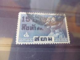 SIAM  YVERT N° 217 - Siam