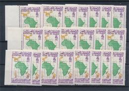 EB-130: MAROC: Lot Avec N°396** (20) Bord De Feuille Tous Avec OSTES Au Lieu De POSTES + 1 Normal *(en Bas à Gauche) - Morocco (1956-...)