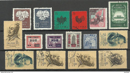 China Small Lot Stamps O - Collections, Lots & Series