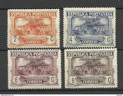 PORTUGAL 1925 Michel 347 & 349 & 351 - 352 * - Unused Stamps