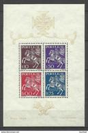 PORTUGAL 1944 Block 5 Michel 665 - 668 MNH NB! Small Tear At Margin - Unused Stamps