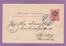 GANZSACHE AUS BELGRAD, MIT ÜBERDRUCK ,NACH LEIPZIG ,1903. - Servië