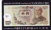 Telefonkarte  Billet De Banque (70) Bank Note  Bills  Notes  Money  Banknote Bill  Banknotes Bankbiljet Japan - Francobolli & Monete