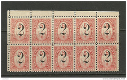 DENMARK Dänemark Danmark RANDERS Lokalpost Local City Post 10-Block (*) - Lokale Uitgaven