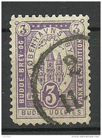 DENMARK Dänemark 1880 KIOBENHAVN Lokalpost Local City Post 3 öre O - Lokale Uitgaven