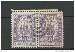 DENMARK Dänemark 1880 KIOBENHAVN Lokalpost Local City Post 3 öre In Pair O - Lokale Uitgaven