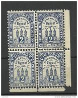 DENMARK Dänemark 1880 KIOBENHAVN Lokalpost Local City Post 2 öre In 4-block * - Lokale Uitgaven