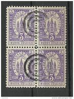 DENMARK Dänemark 1880 KIOBENHAVN Lokalpost Local City Post 3 öre In 4-block O - Lokale Uitgaven