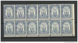 DENMARK Dänemark 1880 KOBENHAVN Lokalpost Local City Post 2 öre In 12-block - Lokale Uitgaven