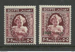 ÄGYPTEN Egypt 1940/43 Michel 260 & 265 * Kinderhilfe Princess Ferial - Nuovi
