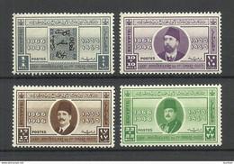 ÄGYPTEN Egypt 1946 Michel 284 - 287 MNH - Nuovi
