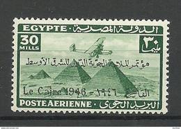 ÄGYPTEN Egypt 1946 Michel 293 MNH Air Plane & Pyramids With OPT - Nuovi