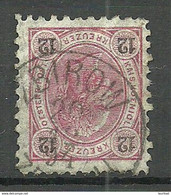 AUSTRIA Österreich 1890 Michel 55 O ZBIROW - Used Stamps