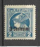 Österreich Austria 1918 Feldpost Field Post In Italy Michel 20 * - Nuovi
