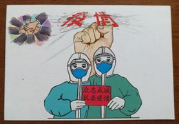 All People Prevention Control COVID-19,wear Mask Before Going Out,CN21 Fight Novel Coronavirus Pneumonia Propaganda PMK - Enfermedades