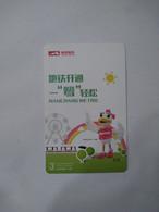 China Transport Cards, Subway Mascot, Metro Card, Nanchang City, (1pcs) - Non Classificati