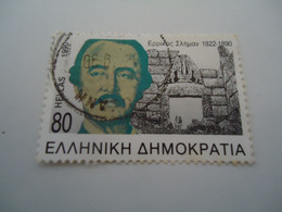 GREECE USED STAMPS FULL SET 1990     SCHLIMANN - Archéologie