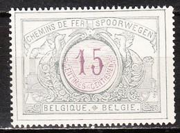 TR29**  Chiffres Colorés - Bonne Valeur - MNH** - LOOK!!!! - 1895-1913