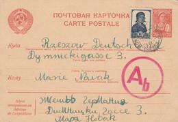 GG Russland: Ganzsache Nach Rzeszow, Zensur - Bezetting 1938-45