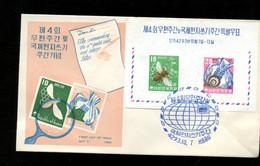 Letter Week Sheet 1960 On FDC (416) - Corea Del Sud