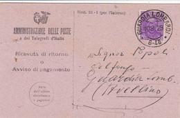 Guardia Lombardi (Avellino) Frazionario 6-46 Del 1929 Splendido - Marcofilía