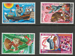 Tunisie 124 - 1985 N°1029 à 1032 - Tunisia