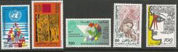 Tunisie 127 - 1985 N°1043 à 1047 - Tunisia