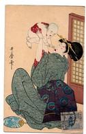 ESTAMPE JAPONAISE FEMME ET SON BEBE CARTE COULEUR - Zonder Classificatie