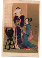 ESTAMPE JAPONAISE FEMME COUTURIERE CARTE COULEUR - Zonder Classificatie