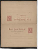 Espagne - Entiers Postaux - 1850-1931