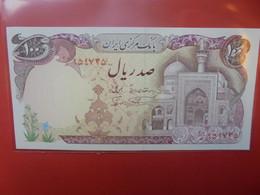 IRAN 100 RIALS Peu Circuler/Neuf (B.23) - Iran