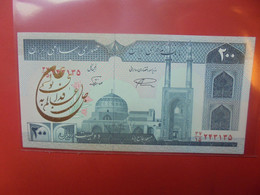 IRAN 200 RIALS Peu Circuler/Neuf (B.23) - Iran