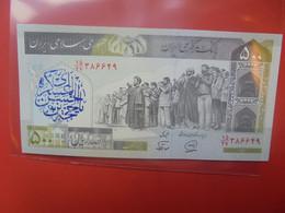 IRAN 500 RIALS Peu Circuler/Neuf (B.23) - Iran