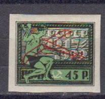 Russie 1922 Poste Aerienne Yvert 1 * Neuf Avec Charniere. 5eme Annee De La Republique Des Soviets - Nuevos