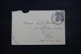 ALLEMAGNE - Enveloppe De Mainz Pour La France En 1880 Avec Cachet D'entrée En France Par Avricourt En Bleu - L 99473 - Storia Postale