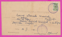 262820 / Bulgaria Sofia 1963 Overprint 40 St. / 4 Leva Tax Mark People's Councils Revenue Fiscaux , Bulgarie Bulgarien - Italy