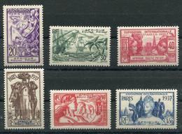 RC 20266 AFRIQUE EQUATORIALE AEF COTE 31€ N° 27 / 32 EXPOSITION INTERNATIONALE DE PARIS EN 1937 NEUF ** MNH TB - Unused Stamps